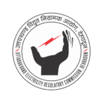 UERC Assistant Director Recruitment 2019