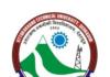 Uttarakhand Technical University (UTU) logo