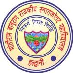 mbpg college
