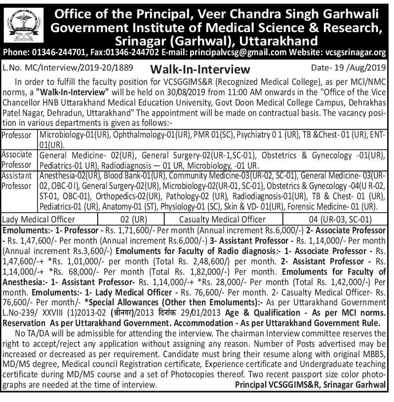 VCSGGIMS&R Associate, Assistant Professor & Other position Walk-In-Interview