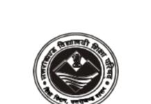 ubse logo