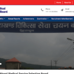 UKMSSB Ordinary Grade Medical Officer Online Form 2020