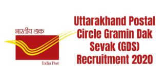 Uttarakhand Postal Circle Gramin Dak Sevak (GDS) Recruitment 2020