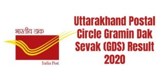 Uttarakhand GDS Result 2020 announced